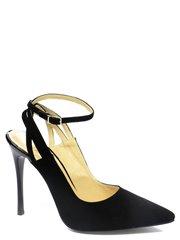 Обувь Masimo Fiori модель №09217