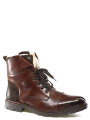 Обувь Rieker модель №12945