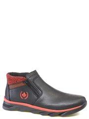 Обувь Rieker модель №13065