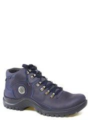 Обувь Romika модель №13072