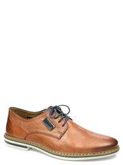 Обувь Rieker модель №34558