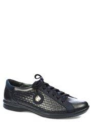 Обувь Romika модель №34673