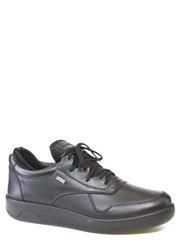 Обувь Romika модель №34912