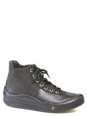 Обувь Romika модель №55135