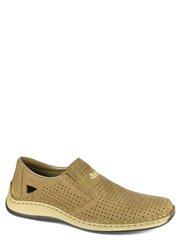 Обувь Rieker модель №88771