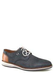 Обувь Rieker модель №88991