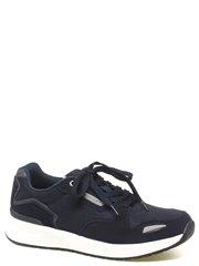 Обувь Crosby модель №89095