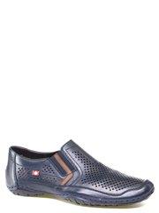 Обувь Rieker модель №89123