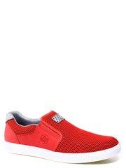 Обувь Rieker модель №89124